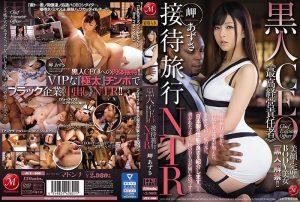 ดูหนังโป๊ porn Azusa Misaki รับแขกปืนโตซีอีโอผิวสี JUY-906