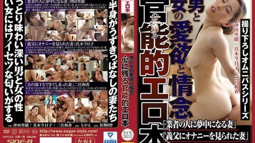 ดูหนังโป๊ออนไลน์ฟรี S-Cute-htr_017 Inaba Ruka พาเด็กนมใหญ่มาเย็ด หนังr