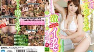 ดูหนังโป๊ออนไลน์ฟรี Caribbeancom 110319-001  Kurumi Kokoro เมียเงี้ยนจัดให้ผัว หนังx