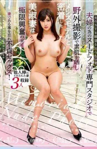ดูหนังโป๊ออนไลน์ฟรี S-Cute-htr_012 Mirai Haruka หนังเรทอาร์