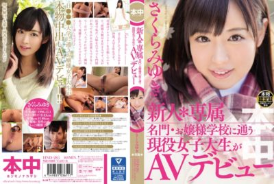 ดูหนังโป๊ออนไลน์ฟรี Miyuki Sakura นักเรียนฝึกงาน กับ เจ้านายหื่น หนังเรทR