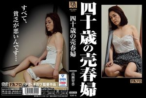 ดูหนังโป๊ออนไลน์ Sex Between Mother and Child สาวแม่หม่าย เอากับ ลูกชาย หนังโป๊เอวี หญี่ปุ่น ฝรั่ง หนังx หนังเอวีซับไทย