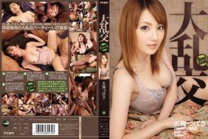 ดูหนังโป๊ porn Tsubasa Amami พายุกาม IPZ-391