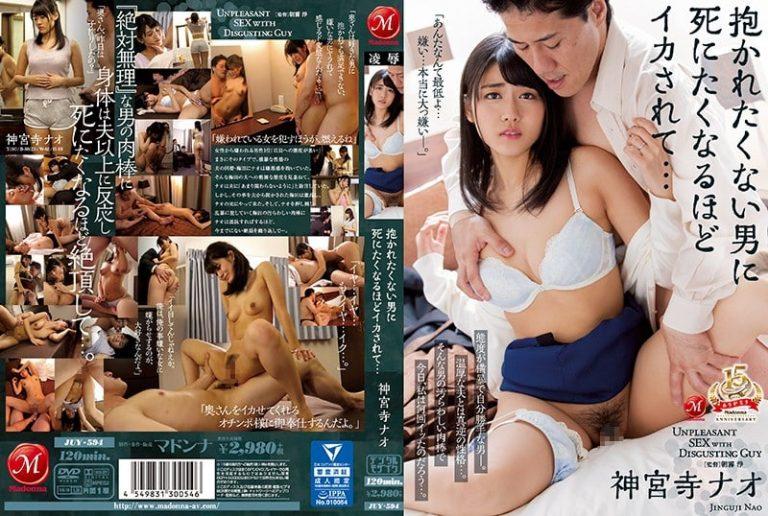 ดูหนังโป๊ออนไลน์ฟรี Kaho Kasumi ลิ้นสว่านอ่านใจคุณนาย RBD-574 AV ซับไทย