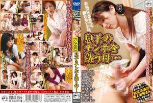 ดูหนังโป๊ออนไลน์ฟรี Caribbeancom 070412-065 Nanako Takeuchi อมให้สุดลำดำให้สุดลิ้น หนังx