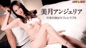 ดูหนังโป๊ออนไลน์ฟรี Caribbeancom 110219-001 Mizuki Angelia หนังโป๊ญี่ปุ่นFree