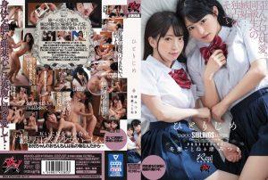 ดูหนังโป๊ออนไลน์ DASD-600 หนังโป๊เอวี หญี่ปุ่น ฝรั่ง หนังx หนังเอวีซับไทย