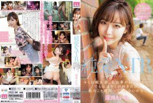 ดูหนังโป๊ออนไลน์ MIAA-151 Eimi Fukada หนังโป๊เอวี หญี่ปุ่น ฝรั่ง หนังx หนังเอวีซับไทย