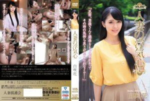 ดูหนังโป๊ออนไลน์ฟรี SOAV-058 Hana Shirosaki tag_movie_group: <span>SOAV</span>