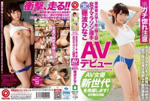 ดูหนังโป๊ออนไลน์ฟรี RAW-032 Hinako Honami tag_movie_group: <span>RAW</span>