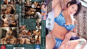 ดูหนังโป๊ porn Kaho Imai ไหนแค่ค้างเล่นง้างตั้งสามดอก JUL-045