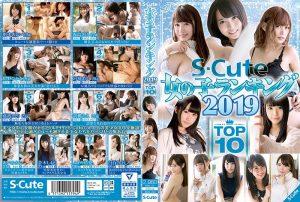 ดูหนังโป๊ออนไลน์ฟรี SQTE-253 หนังโป๊ญี่ปุ่นFree