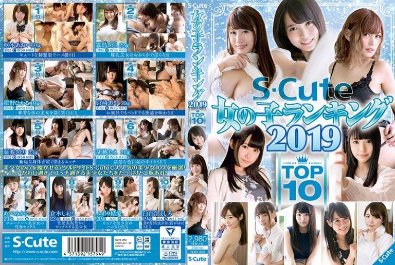 ดูหนังโป๊ออนไลน์ฟรี SQTE-253 หนัง x ญี่ปุ่น