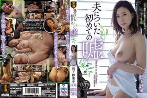 ดูหนังโป๊ porn Saeko Matsushita บ่แค่แอบฮักสักพักเฮ็ด SSPD-149 หนังavซับไทย