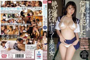 ดูหนังโป๊ออนไลน์ฟรี SSNI-634 Yumi Shion นักเรียน-นักศึกษา