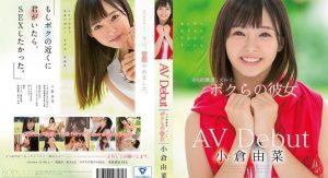 ดูหนังโป๊ porn Yuna Ogura อยากเป็นสาวเต็มตัว STAR-854