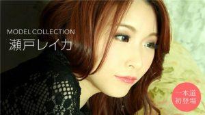 ดูหนังโป๊ออนไลน์ฟรี 1pondo 010920_957 Model Collection – Reika Seto tag_movie_group: <span>1Pondo</span>