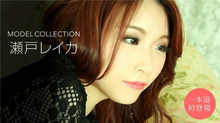 ดูหนังโป๊ออนไลน์ฟรี 1pondo 010920_957 Model Collection – Reika Seto หนังโป๊ Av