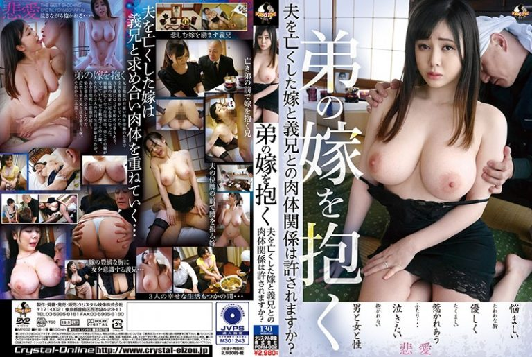 ดูหนังโป๊ออนไลน์ฟรี PORN-002  Yoshikawa Aimi ไอโล้นหื่น
