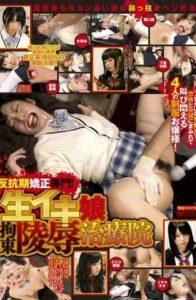 ดูหนังโป๊ออนไลน์ฟรี AT-140 Arimoto Sayo หนังAv