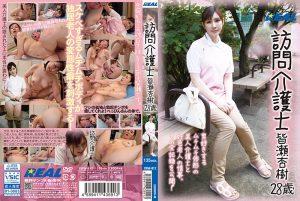 ดูหนังโป๊ออนไลน์ฟรี XRW-812 Kaise Anju เย็ดหีคนใช้