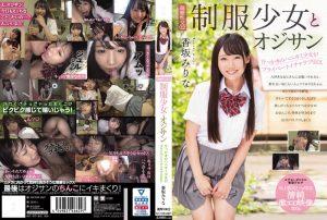 ดูหนังโป๊ออนไลน์ฟรี MUDR-097 Kousaka Mirina tag_movie_group: <span>MUDR</span>