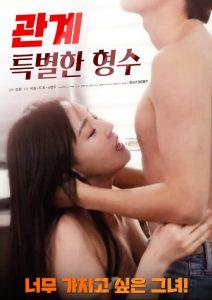 ดูหนังโป๊ออนไลน์ฟรี Special Girl เกาหลี