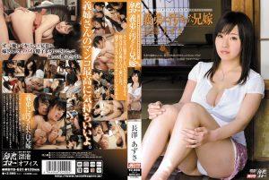 ดูหนังโป๊ porn MDYD-631 พี่สะใภ้ยอดกตัญญู เอวีซับไทย Nagasawa Azusa