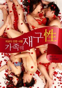 ดูหนังโป๊ออนไลน์ฟรี Family Reconstruction หนัง x เกาหลี