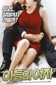 ดูหนังโป๊ออนไลน์ฟรี Son Of Woman เกาหลี