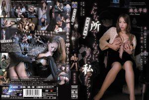 ดูหนังโป๊ porn Asou Sanae โรงหนังพิศวาส RBD-438