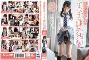 ดูหนังโป๊ออนไลน์ฟรี SQTE-284 Arisu Ruru&Fuyue Kotone&Honda Azusa&Ichinose Ruria ตัวเล็ก