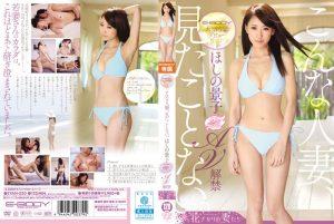 ดูหนังโป๊ออนไลน์ฟรี EYAN-030 Hoshino Keiko หนังโป๊ Av