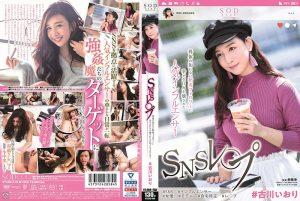 ดูหนังโป๊ออนไลน์ฟรี STARS-019 Iori Kogawa แผนทรามขยี้กามเน็ตไอดอล หน้าเย็ด