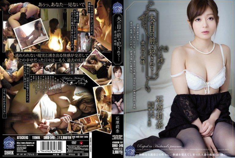 ดูหนังโป๊ ข้อห้ามของตัณหา เลยแอบไปขึ้นห้องเย็ดหีคุณหนูสุดสวยหีฟิตเวอร์ Ishihara Rina
