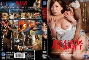 ดูหนังโป๊ porn Kaho Kasumi ซั่มหกคะเมนเดนทรชน SHKD-576