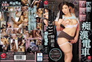 ดูหนังโป๊ porn JUX-977 Kanou Hana