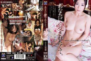 ดูหนังโป๊ porn RBD-482 ยืมเมียหน่อยเดี๋ยวปล่อยผ่าน Kasumi Kaho
