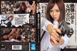 ดูหนังโป๊ porn IPZ-580 Kishi Aino