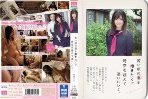 ดูหนังโป๊ porn av ซับไทย Kanon Kanade ข้ามเวลาแตกในค้นใจคู่ชีวิต MIAA-218