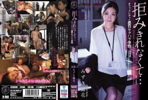 ดูหนังโป๊ออนไลน์ฟรี ATID385 Mizuki Reika ญี่ปุ่นXXX