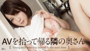 ดูหนังโป๊ porn Caribbeancom 042416-144 Ryo Tsujimoto