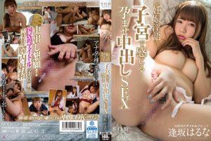 ดูหนังโป๊ porn AV ซับไทย อยากป่องต้องแตกใน STAR-650