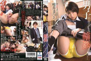 ดูหนังโป๊ออนไลน์ฟรี STARS-081  Tadai Mahiro lav