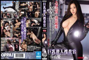 ดูหนังโป๊ porn PPPD-394 Ai Sayama สายลับสาวรหัสโอ๊ปไป้