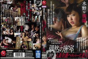 ดูหนังโป๊ porn Asahi Mizuno เปิดไม่ออกต้องตอกรู JUY-171