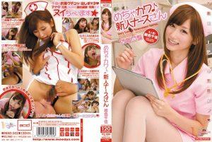 ดูหนังโป๊ porn Chika Eiro พยาบาลคนใหม่..ใสๆมึนๆ MIAD-542