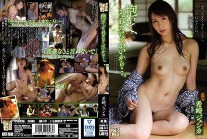 ดูหนังโป๊ porn Jessica Kizaki เพื่อนร่วมรุ่นพาเตลิด ADN-147