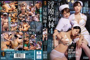 ดูหนังโป๊ porn Akari Mitani&Jinguuji Nao&Kawana Minori วอร์ดสวาท SSPD-145