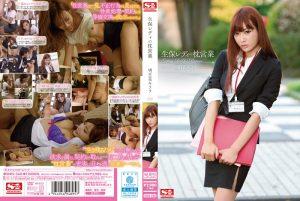 ดูหนังโป๊ porn SNIS-360 Kirara Asuka ทีเด็ดสาวขายประกัน
